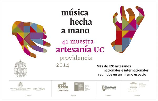 Música hecha a mano, 41 muestra de artesanía UC