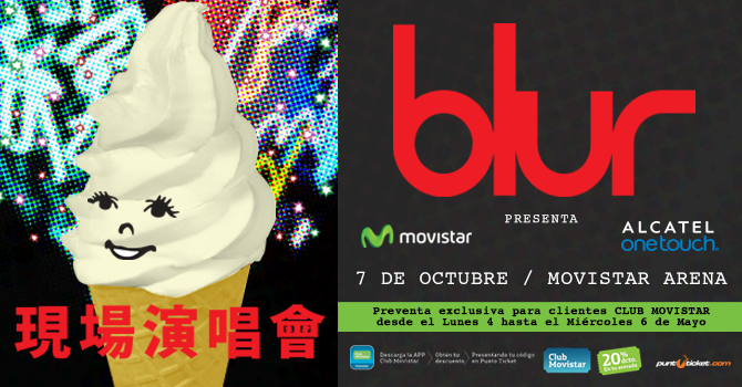 Blur confirma su regreso a Chile