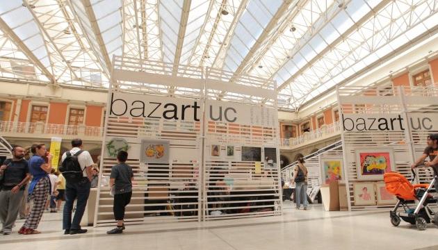Bazart UC